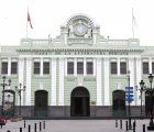 The House of Peruvian Literature